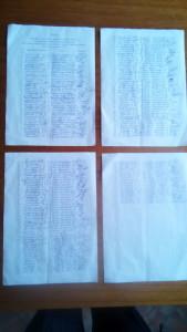 Фото  4-х листов регистрации итогового собрания