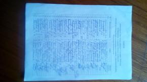 Фото  листа регистрации итогового собрания  1 стр.